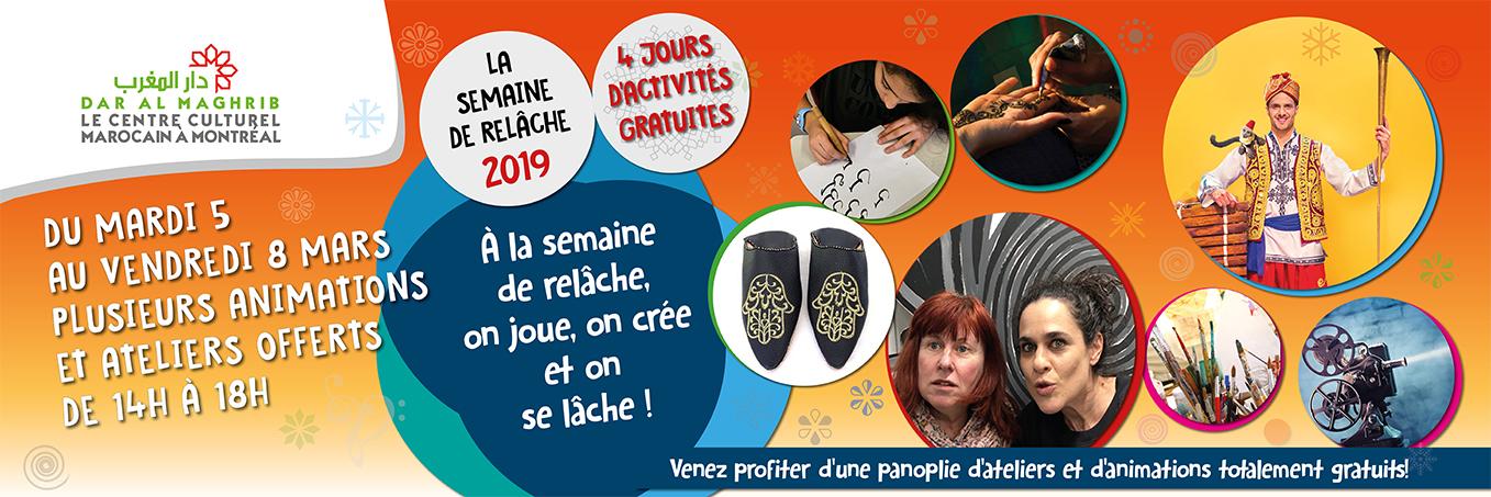 Programmation de Première édition de la semaine de relâche au Centre culturel marocain