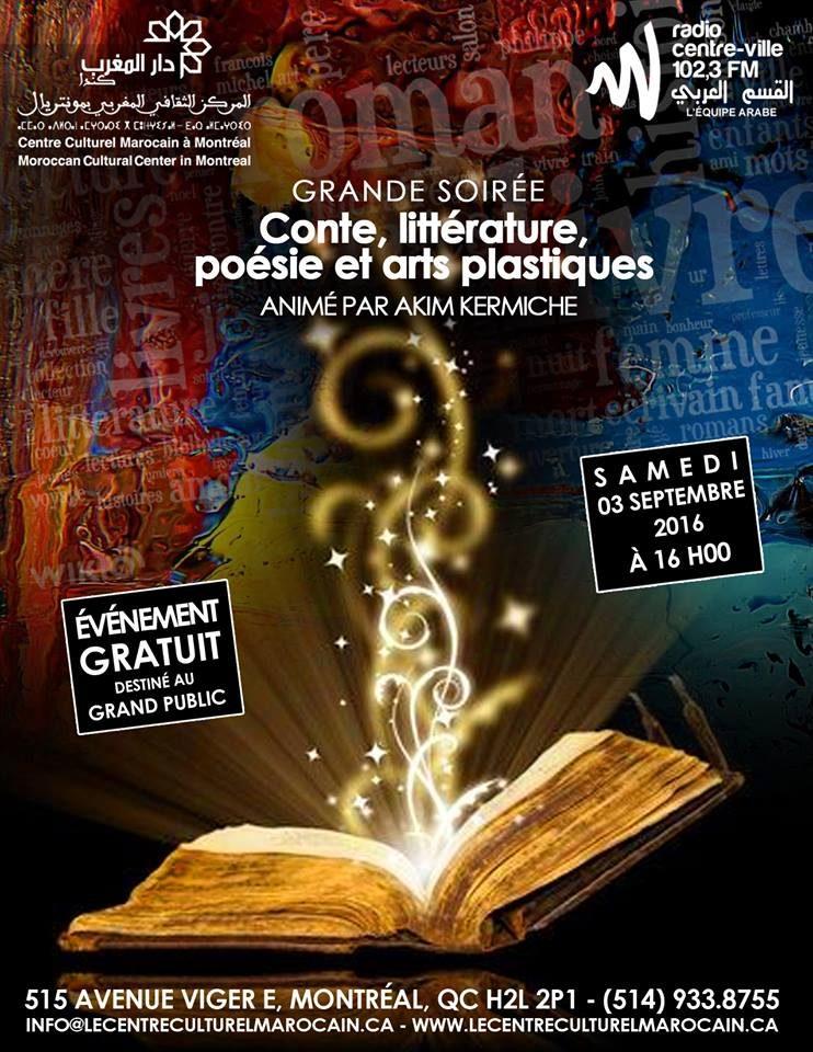 Grande Soirée, Conte, Littérature, et Arts Plastiques- samedi 3 septembre