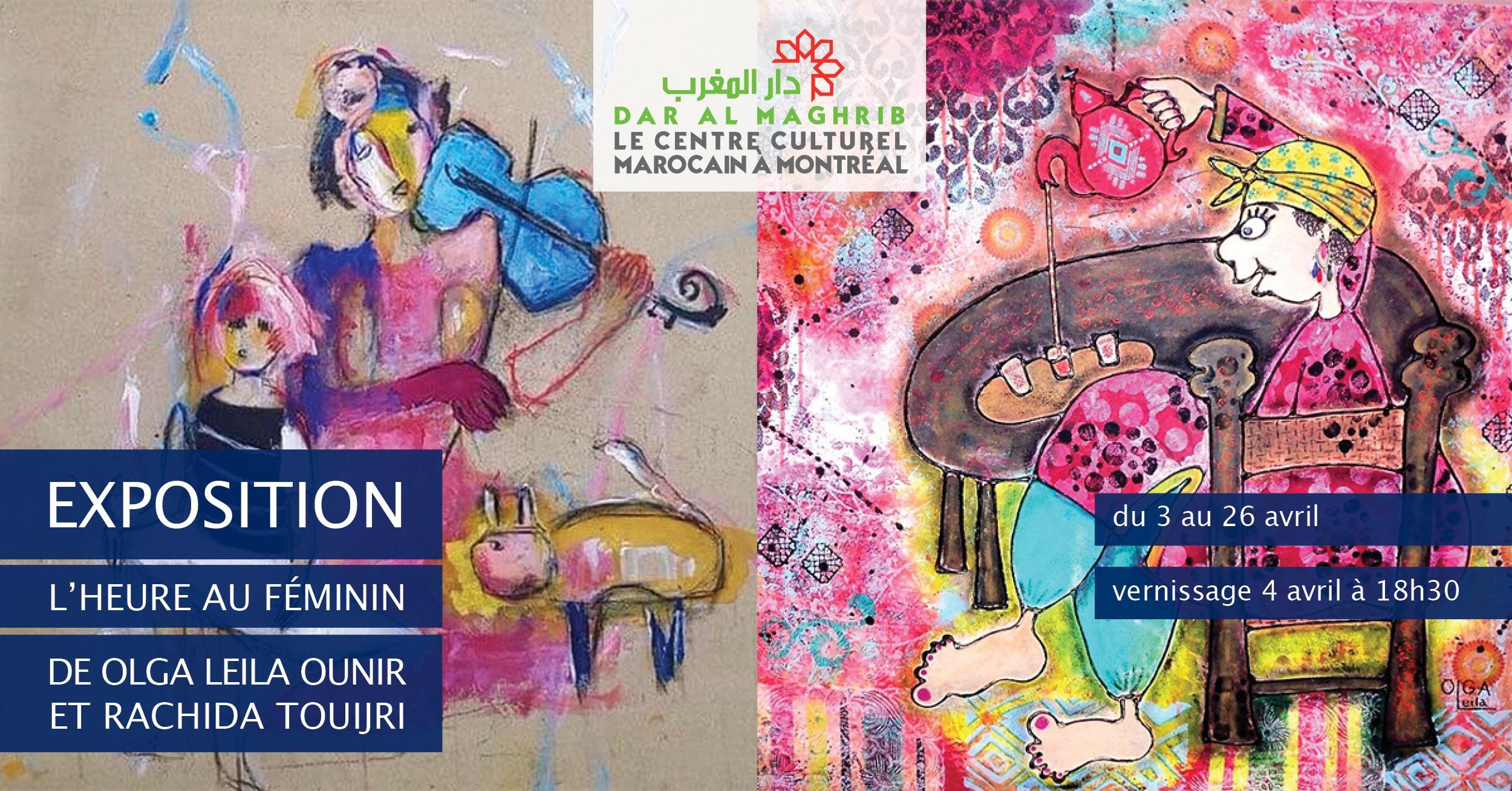 L'Art marocain au Féminin s'invite à Montréal
