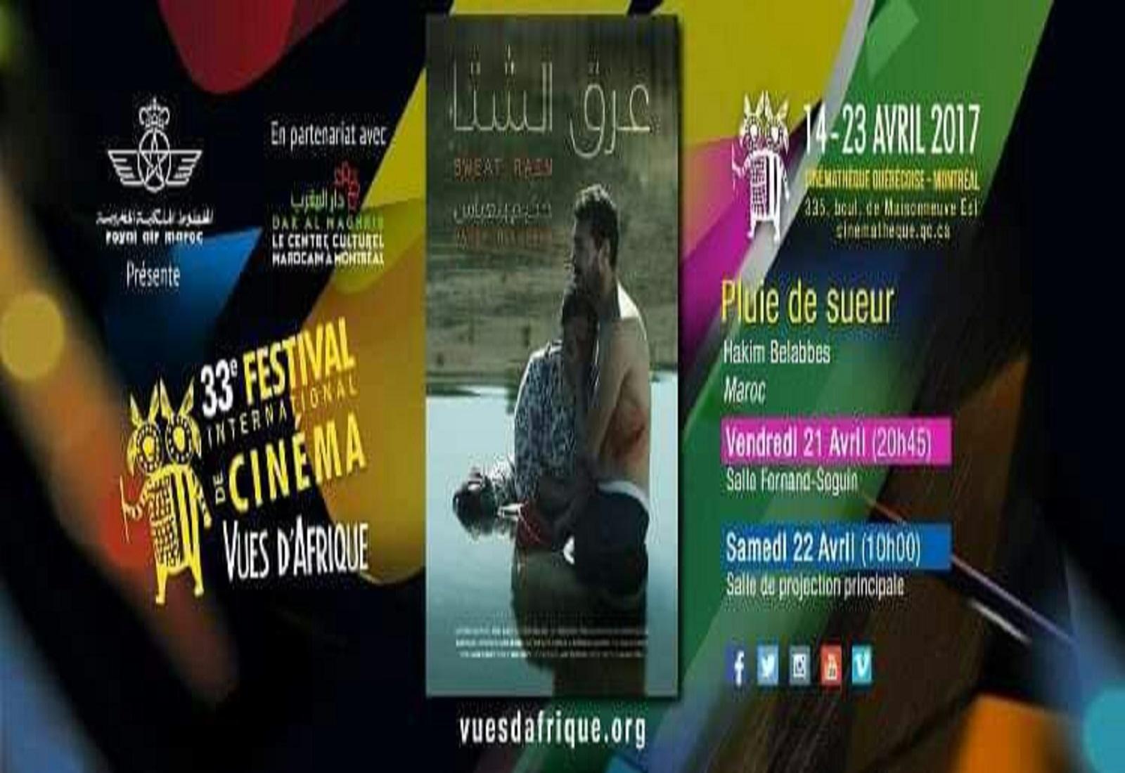 Film Marocain « Sueur de pluie  », vendredi 21 avril 20h45 et samedi 22 avril à 11h00.