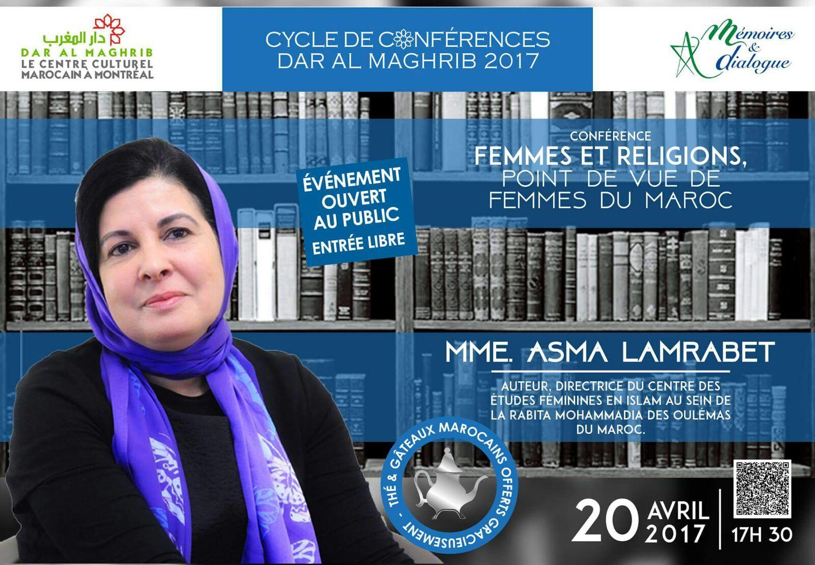 Conférence sur «Femmes et religions» : Dr. Asma Lamrabet