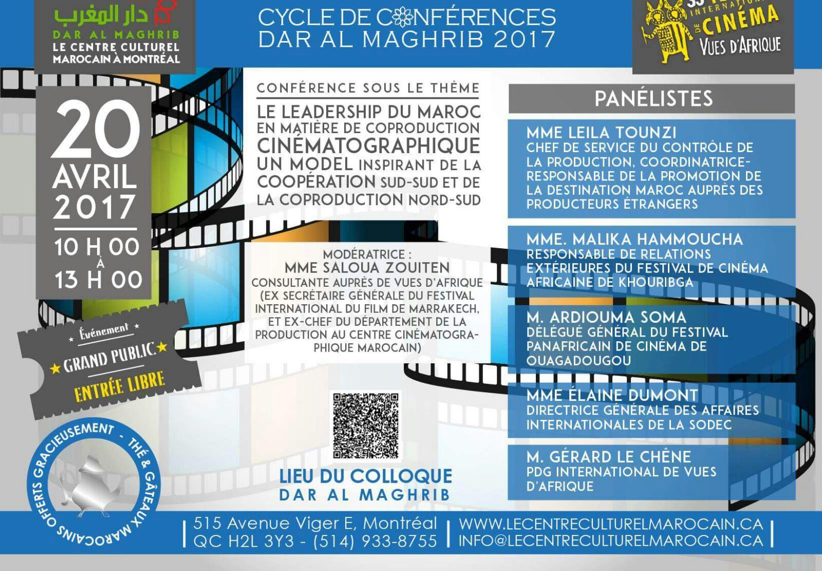 Le leadership du Maroc en matière de coproduction cinématographique, un modèle inspirant de la coopération sud-sud, et la coproduction nord-sud