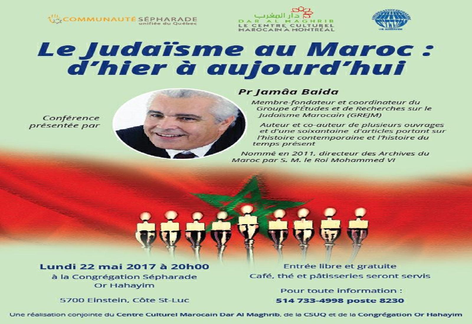 «Le judaïsme au Maroc d'hier à aujourd'hui», thème d'une conférence à Montréal