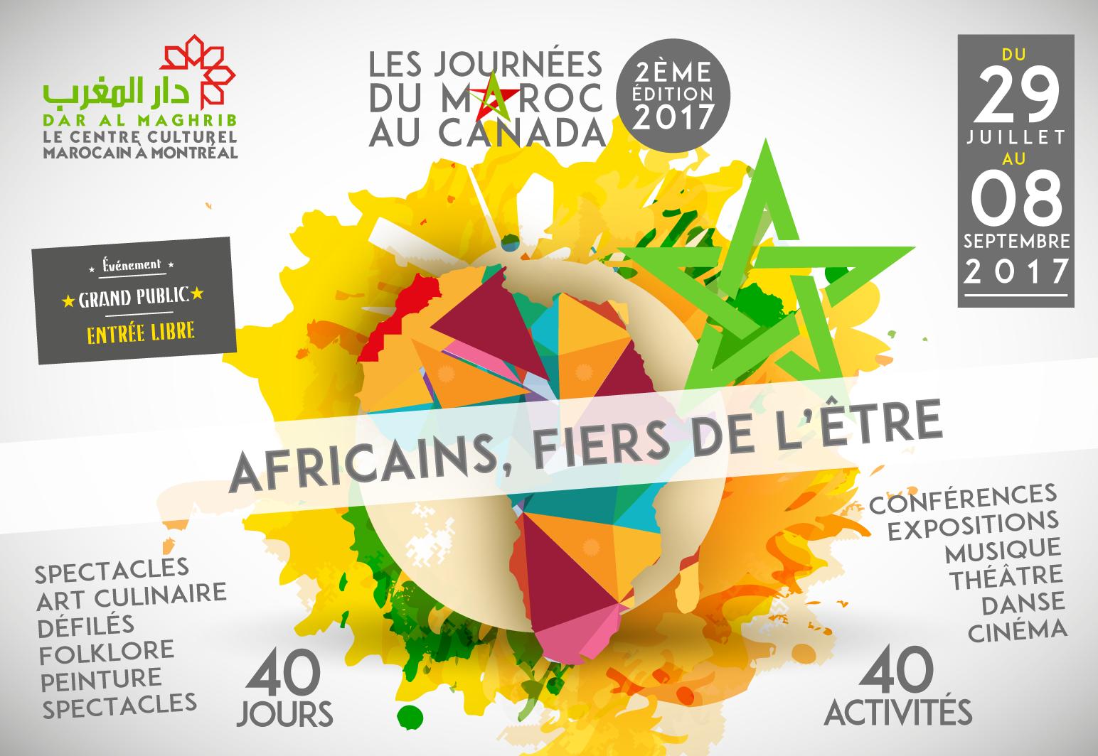 les journés culturelles du Maroc au Canada 2ème édition