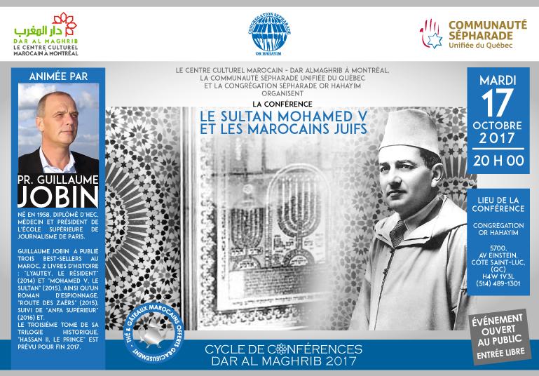 http://www.lecentreculturelmarocain.ca/wp-content/uploads/2016/06/bannieĚre-Mohamed-V-et-les-marocains-juifs-def-large.png