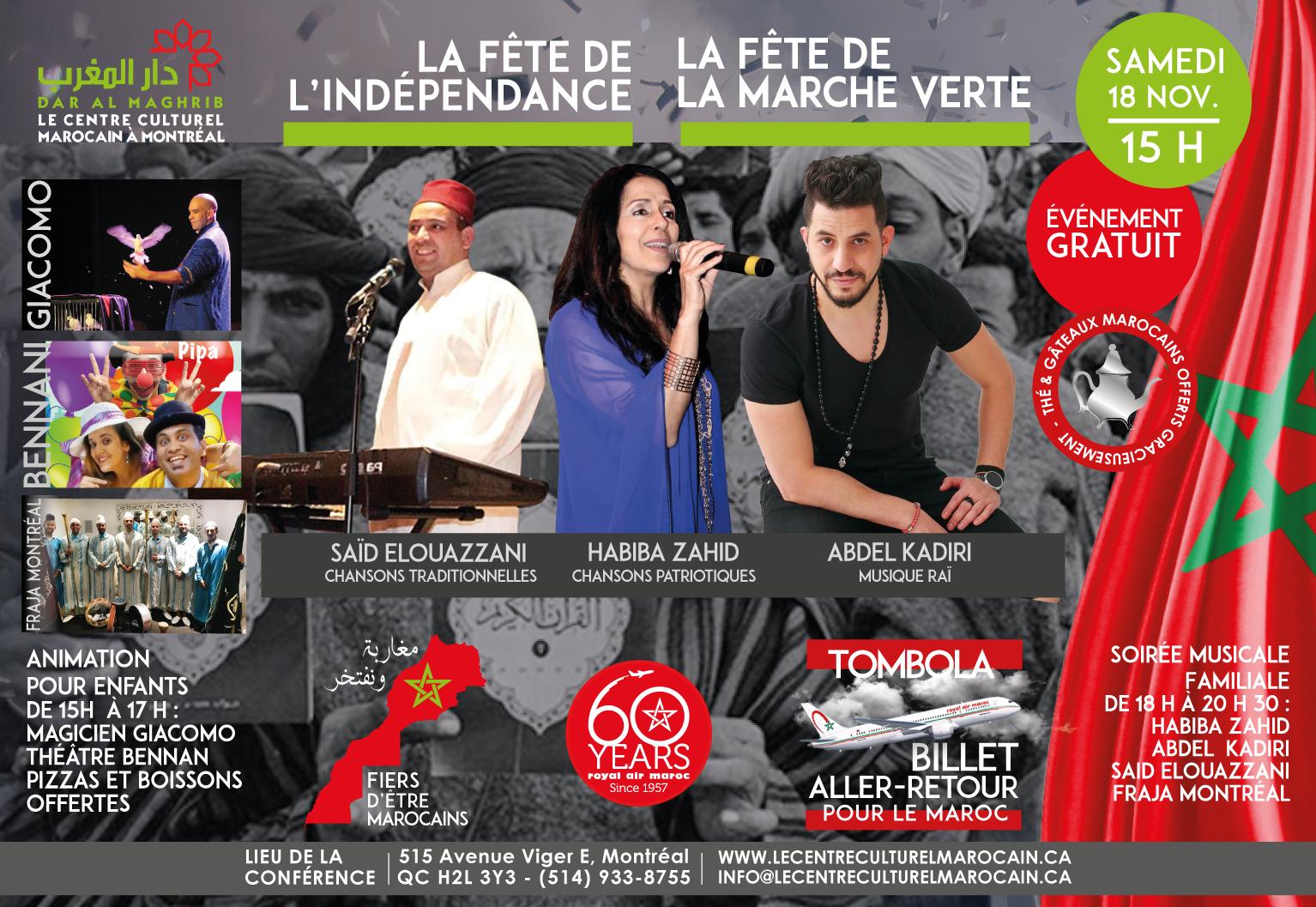 Commémoration de l'Indépendance du Maroc et de la Marche Verte à Dar Al Maghrib