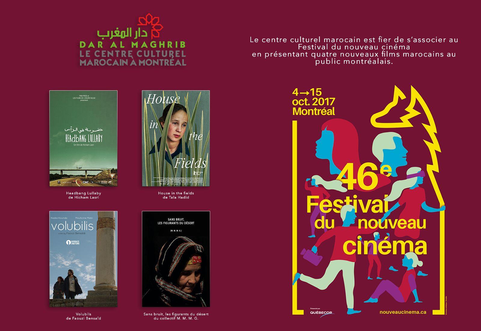 festival du nouveau cinéma le Maroc à l'honneur