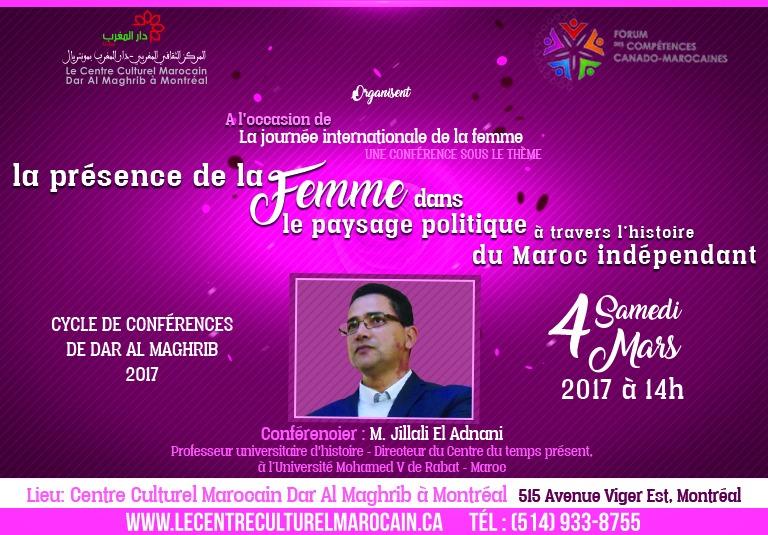 LA PRÉSENCE DE LA FEMME DANS LE PAYSAGE POLITIQUE À TRAVERS L'HISTOIRE DU MAROC
