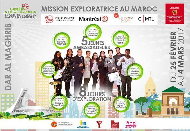 سفراء شباب من مونتريال يزورون مدنا مغربيّة