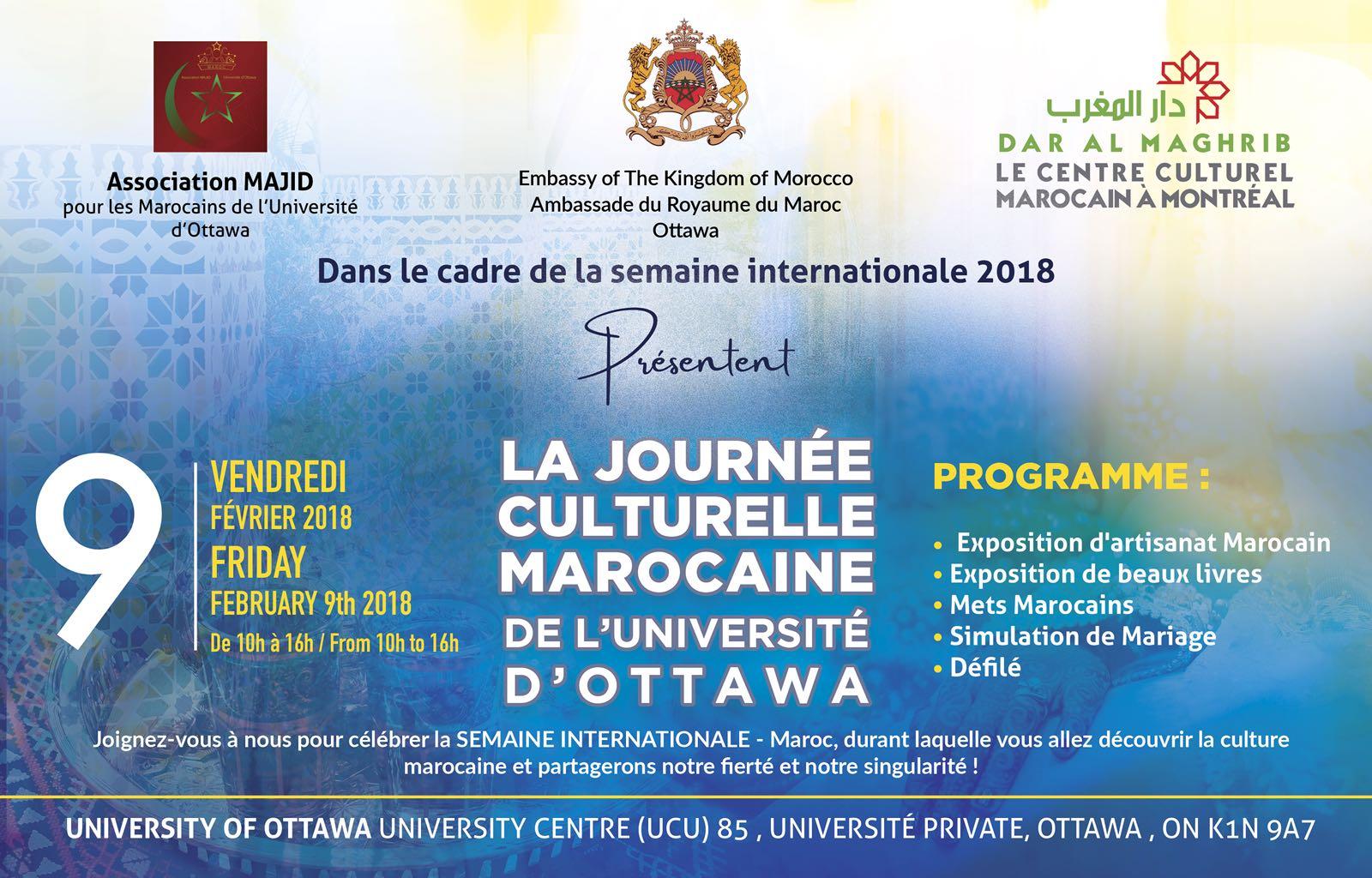 LA JOURNÉE CULTURELLE MAROCAINE À L'UNIVERSITÉ D'OTTAWA