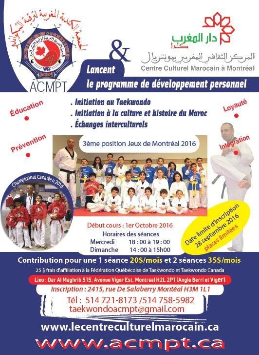 Cours de Taekwondo Hiver 2017