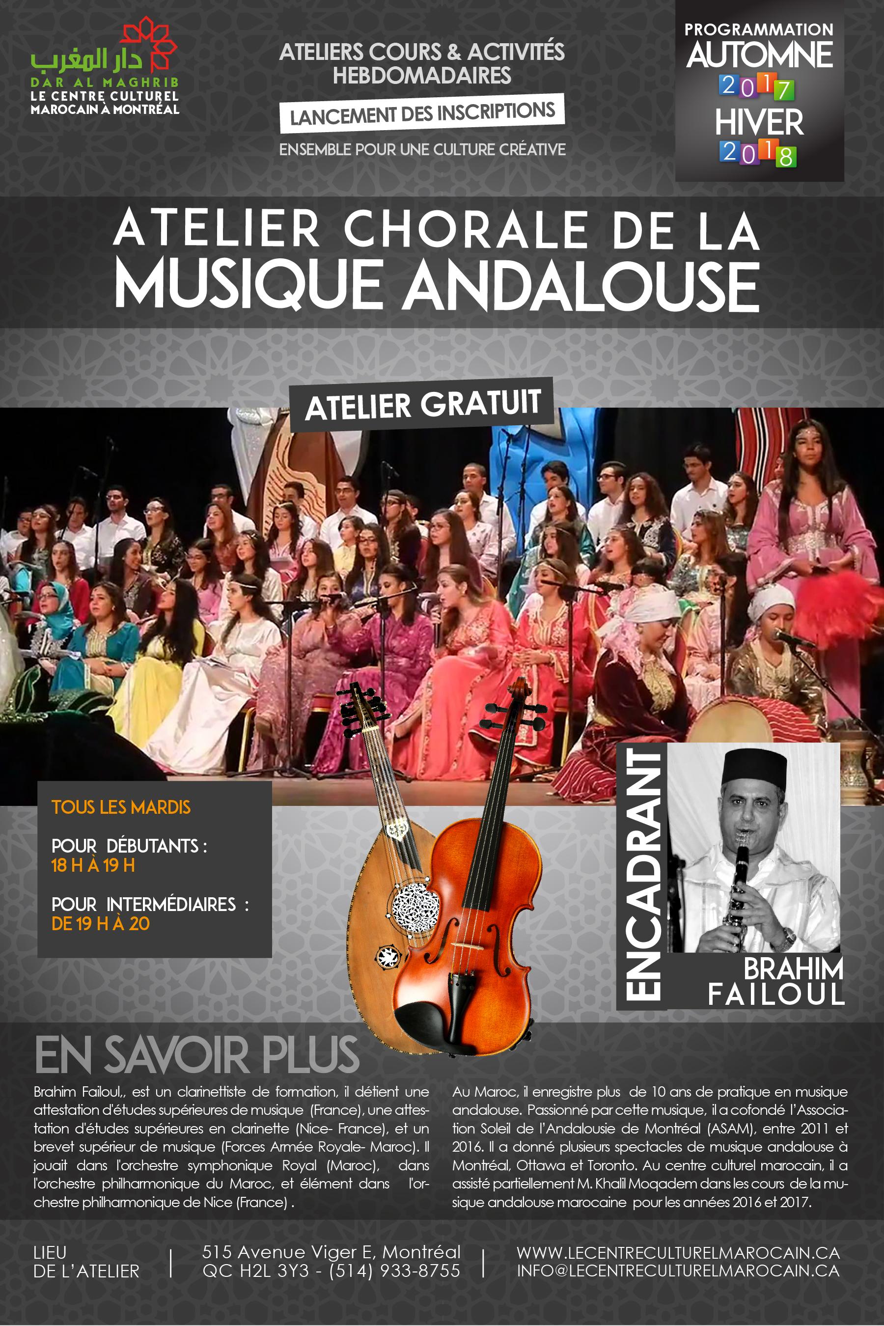 Atelier de musique andalouse