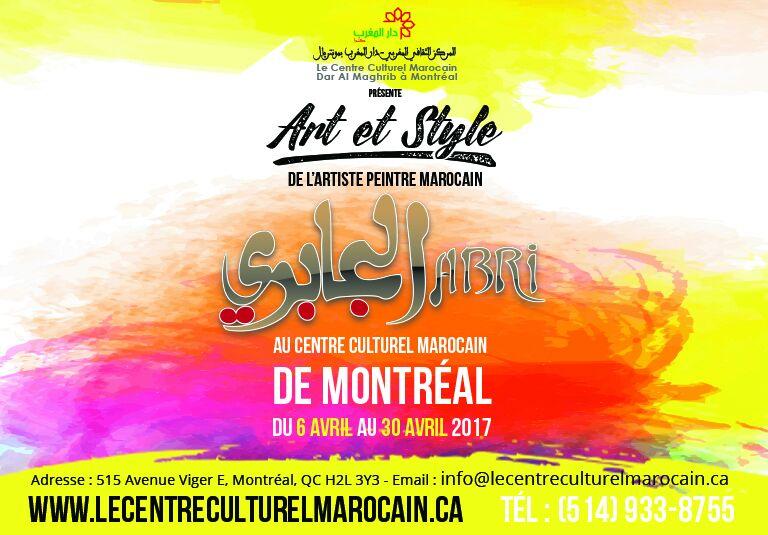 La Maison du Maroc Reçoit L'exposition «Art & Style» De L'Artiste JABRI