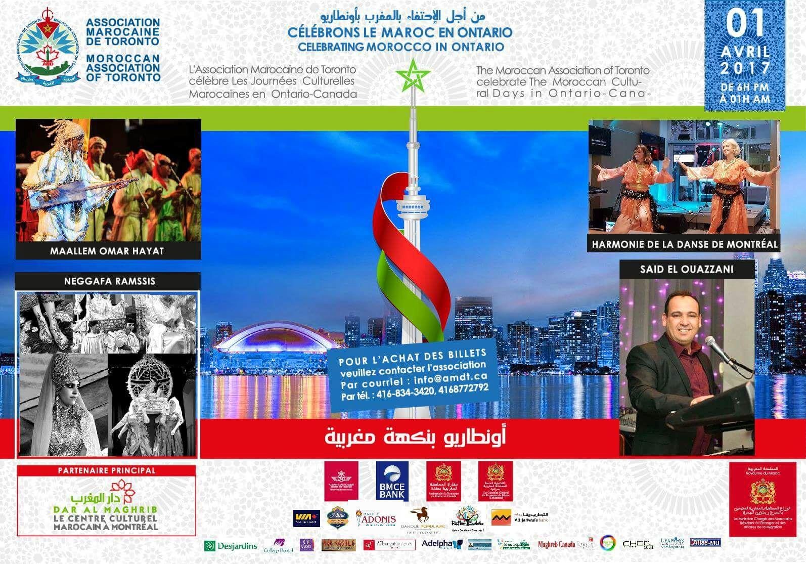 celebrating Morocco in Ontario