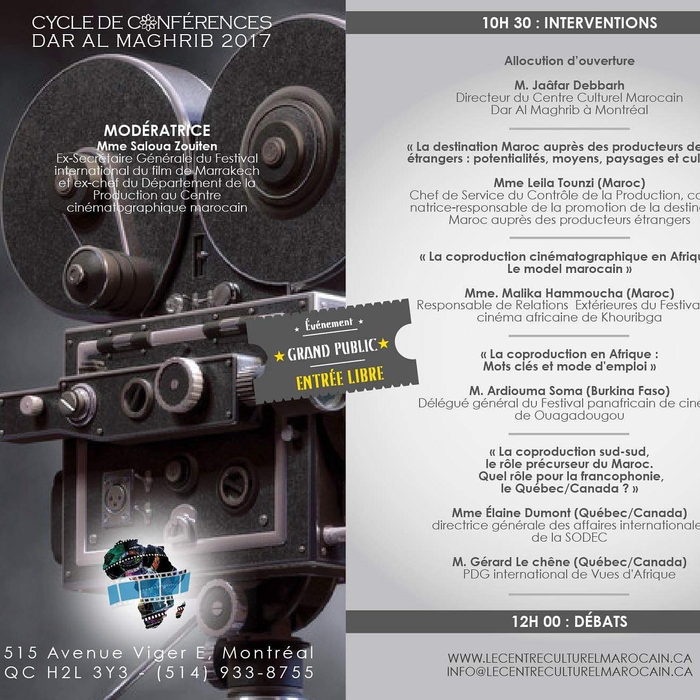 Le leadership du Maroc en matière de coproduction cinématographique mis en exergue lors d'un colloque à Montréal