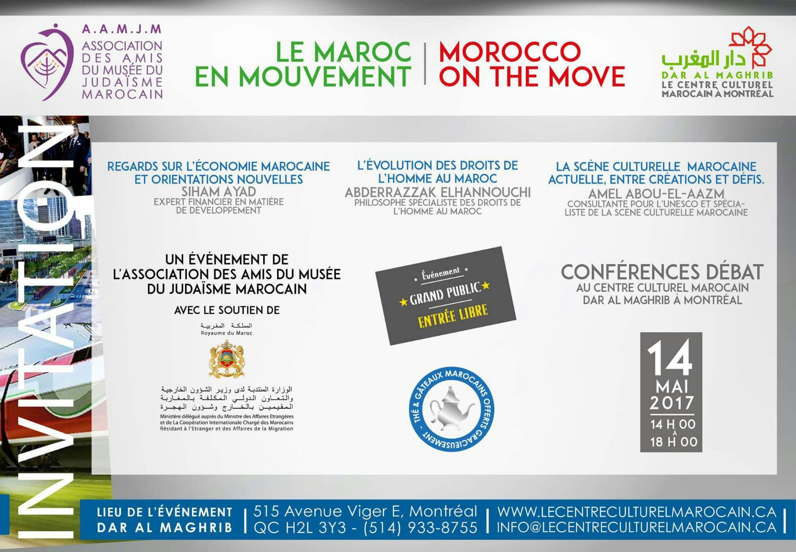 MOROCCO ON THE MOVE/LE MAROC EN MOUVEMENT