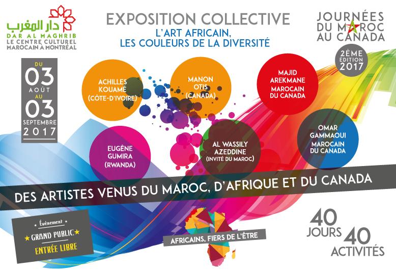 Exposition collective «soirée inaugurale des journées culturelles marocaines au Canada