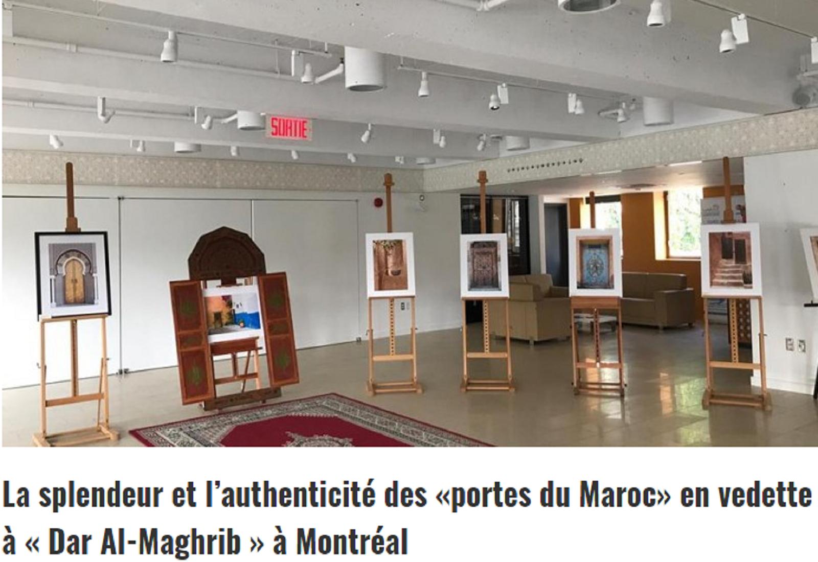 «portes du Maroc» en vedette à «Dar Al-Maghrib»