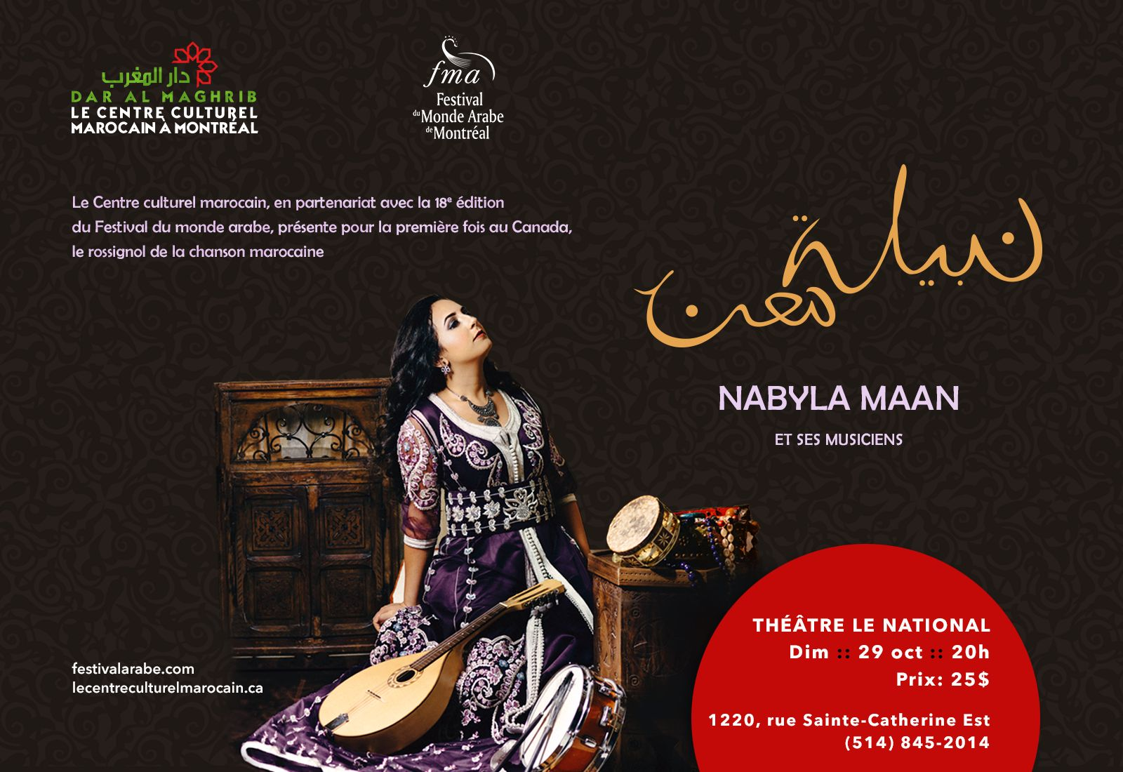 Spectacle de Nabyla Maan le 29 octobre auThéâtre le National  de 20h à 21h30