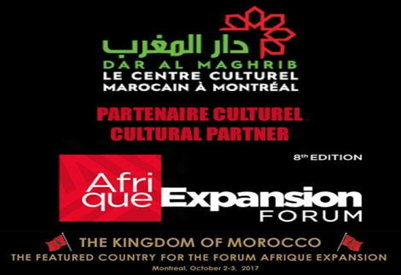 8ème Forum Afrique Expansion Le Maroc à l'honneur
