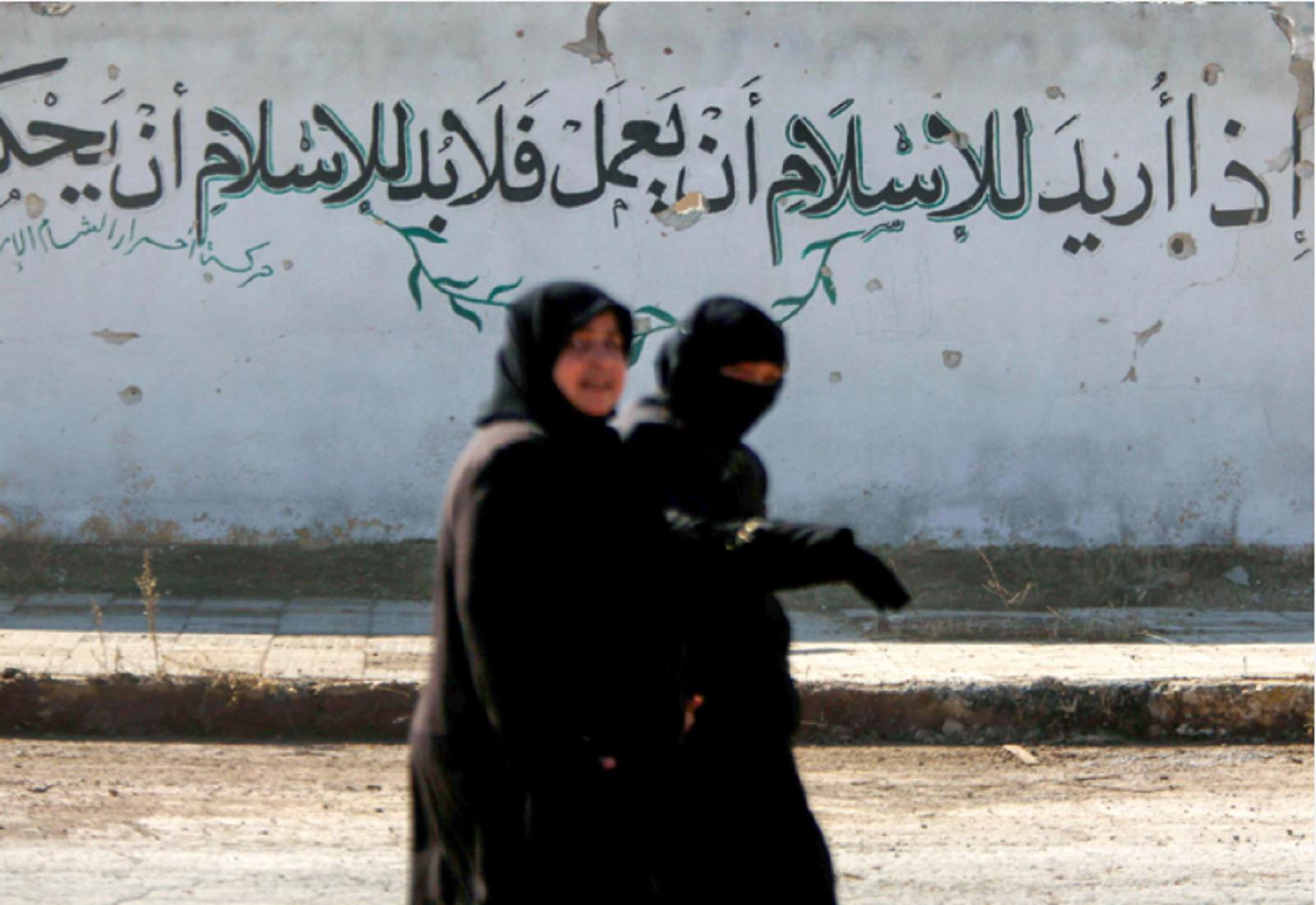 دعوة مغربية إلى مقاربة جديدة لقضايا النساء في الإسلام