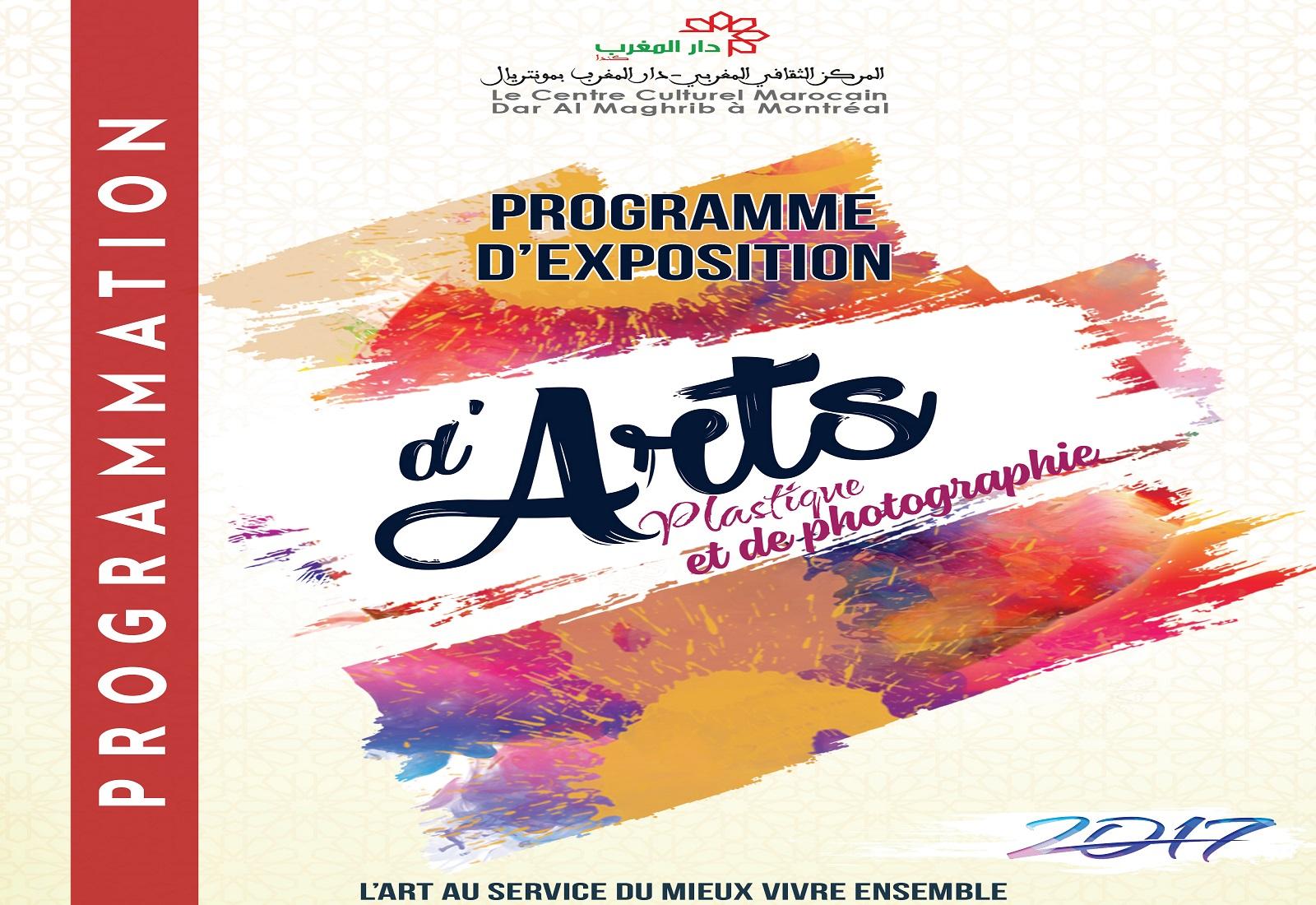 Programme d'exposition 2017″Arts plastique et photographie