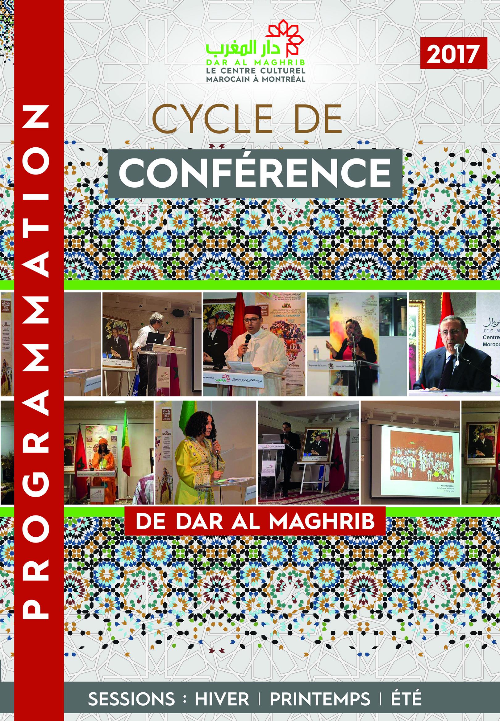 Cycle de conférences Dar Al Maghrib programmation 2017