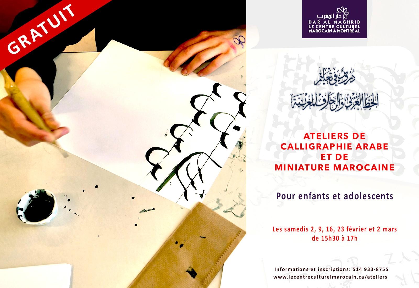 Ateliers de calligraphie arabe et miniature marocaine pour enfants et adolescents Automne 2018