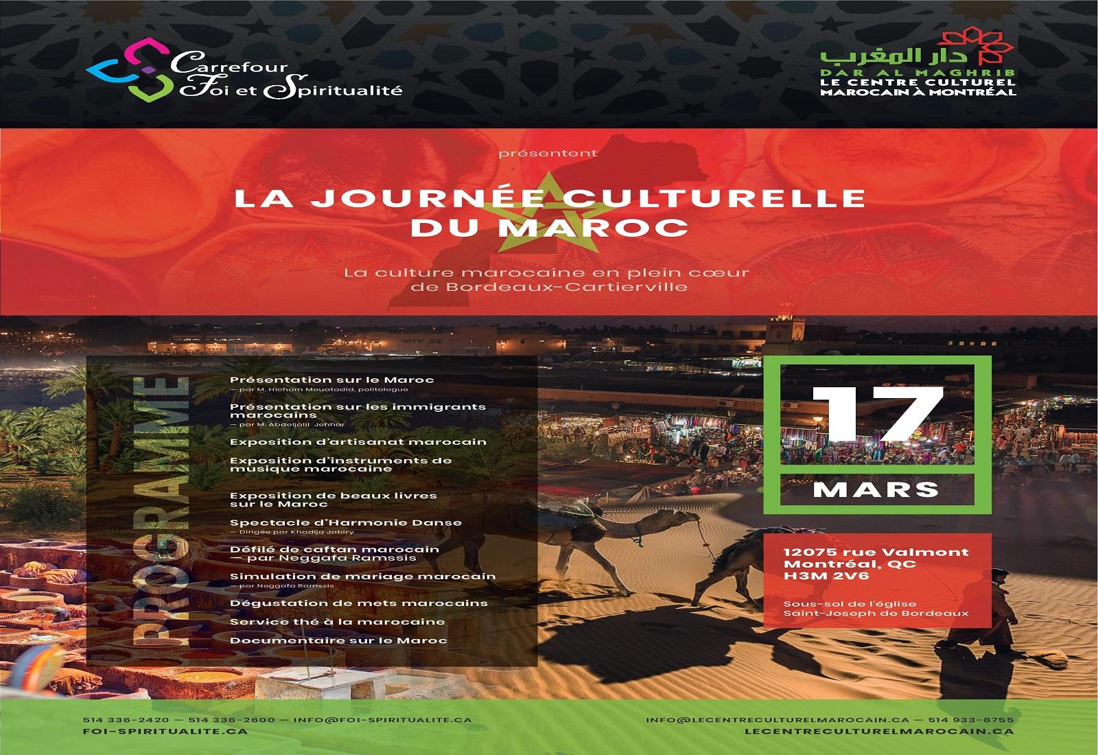 LA CULTURE MAROCAINE EN PLEIN COEUR DE BORDEAUX-CARTIERVILLE