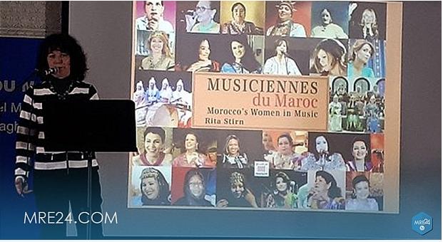 """تقديم كتاب """"نساء موسيقيات من المغرب"""" لريتا سترن بمونريال"""