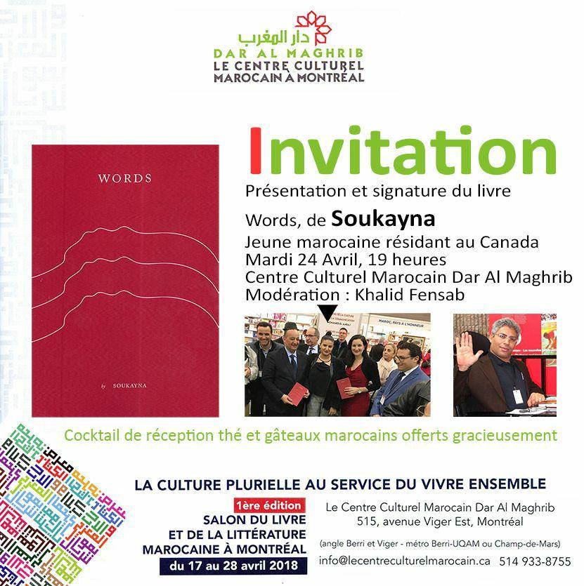 Le Salon du Livre de Dar Al Maghrib présente Words de Soukayna
