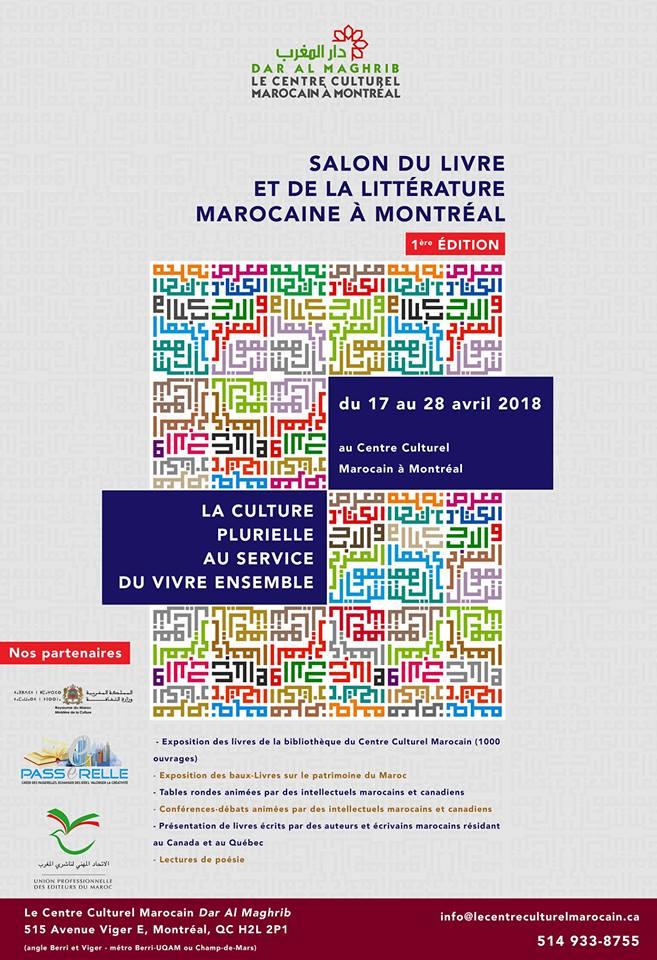 Salon du livre et de la littérature marocaine à Montréal
