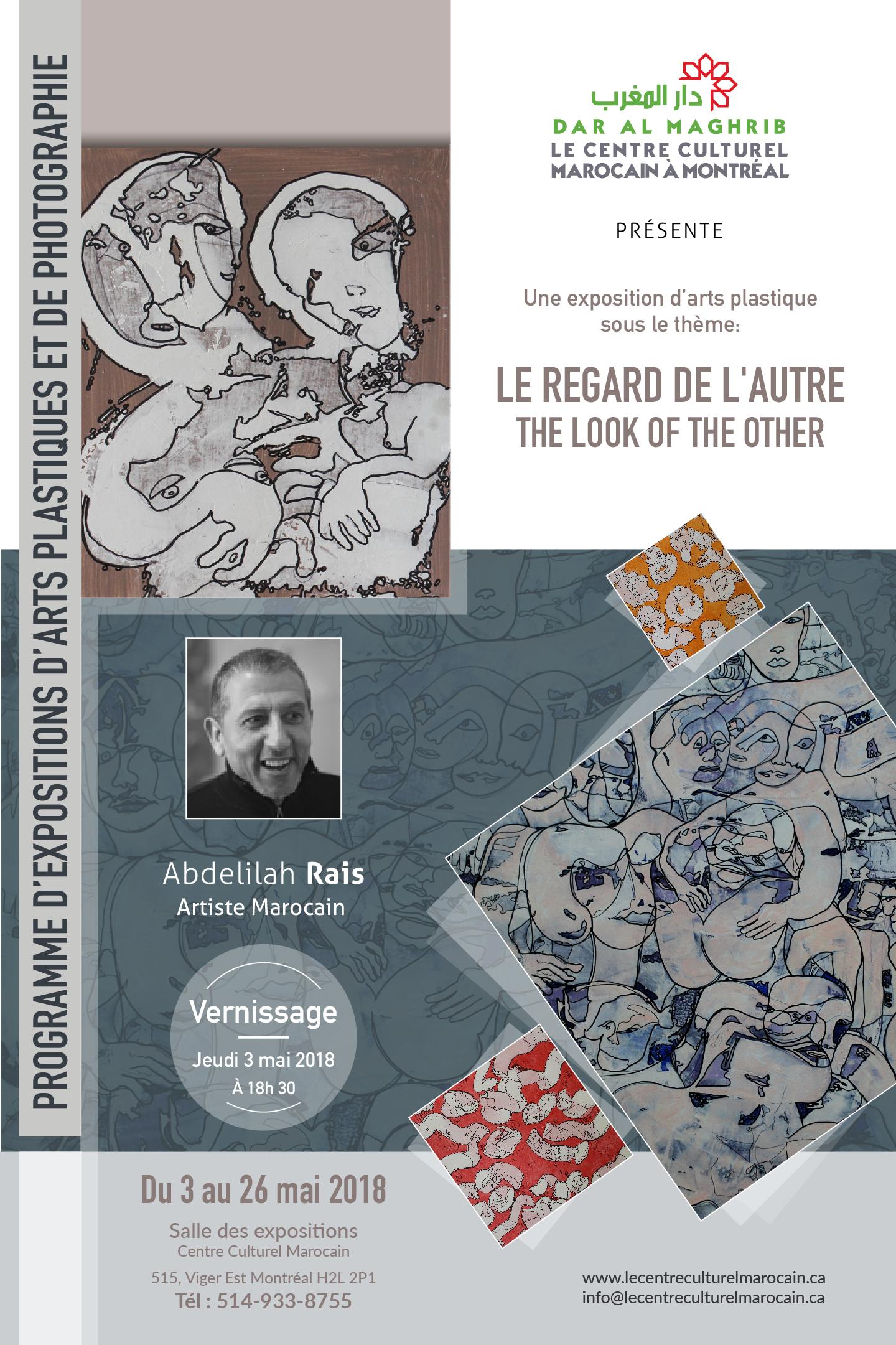 EXPOSITION: LE REGARD DE L'AUTRE