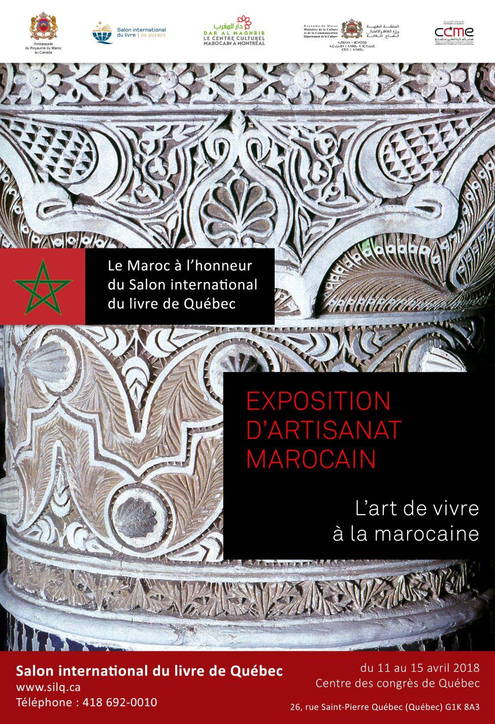 LE MAROC INVITÉ D'HONNEUR AU SALON INTERNATIONAL DU LIVRE DE QUÉBEC