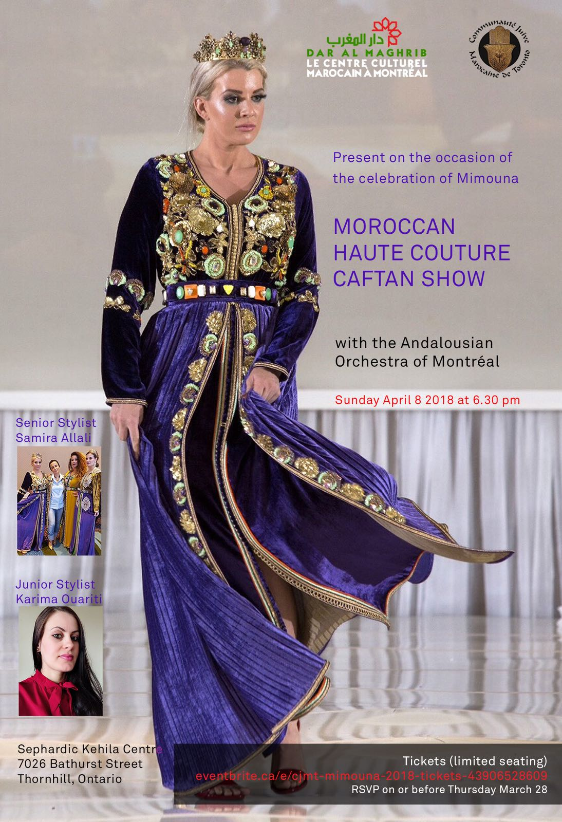 THE MOROCCAN HAUTE COUTURE CAFTAN SHOW