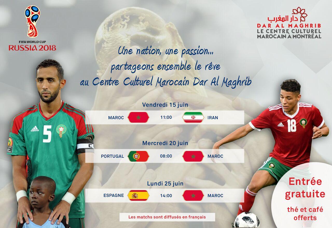 Les matchs Coupe du Monde  Maroc_ Russie 2018 En direct de Dar Al Maghrib