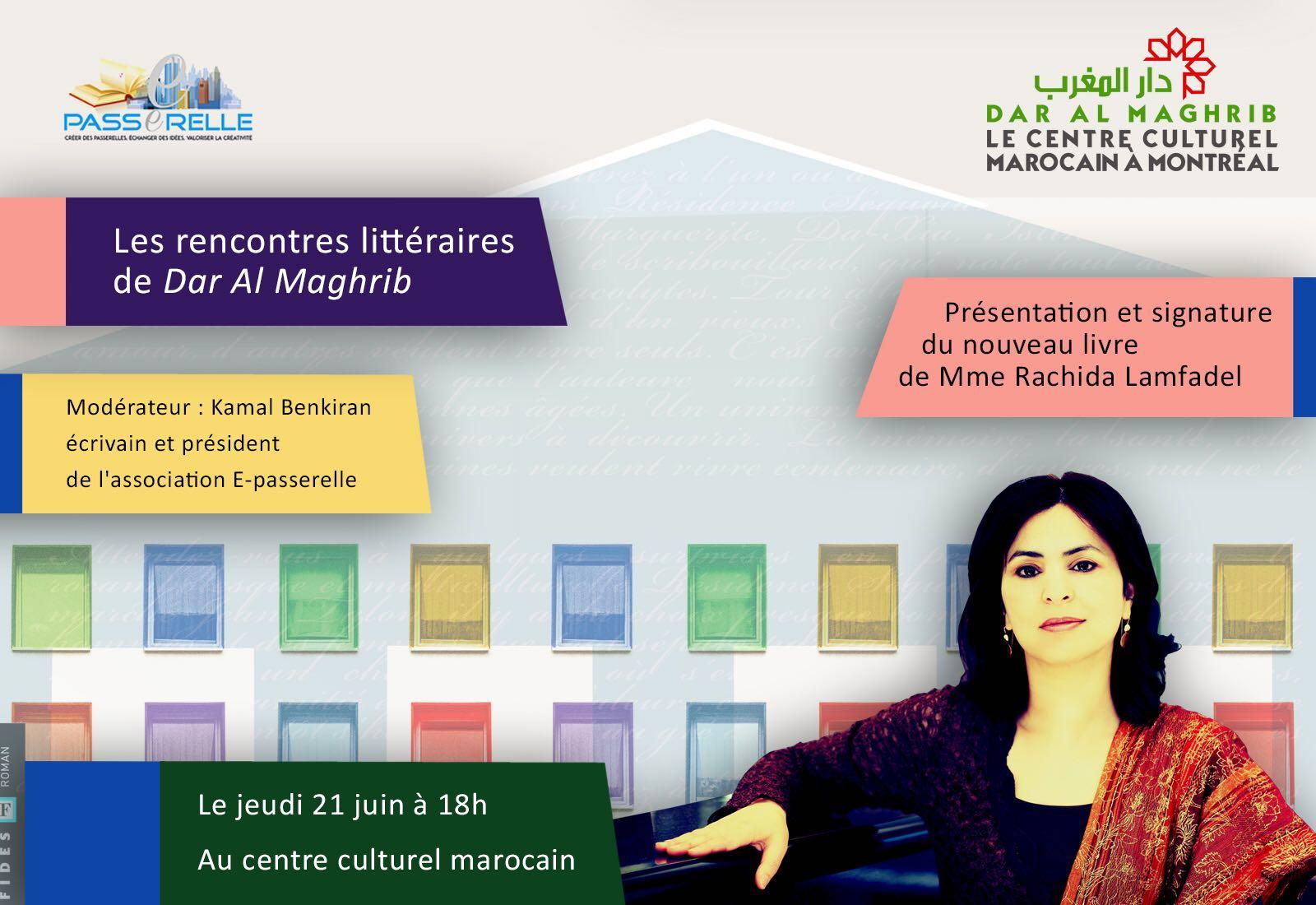 Présentation du nouveau livre  » Résidence Séquoia»  de l'auteure maroco-canadienne Mme Rachid Lamfedal»