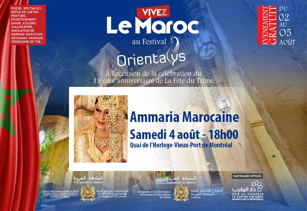 Ammaria Marocaine : Le Maroc à l'honneur au festival Orientalys