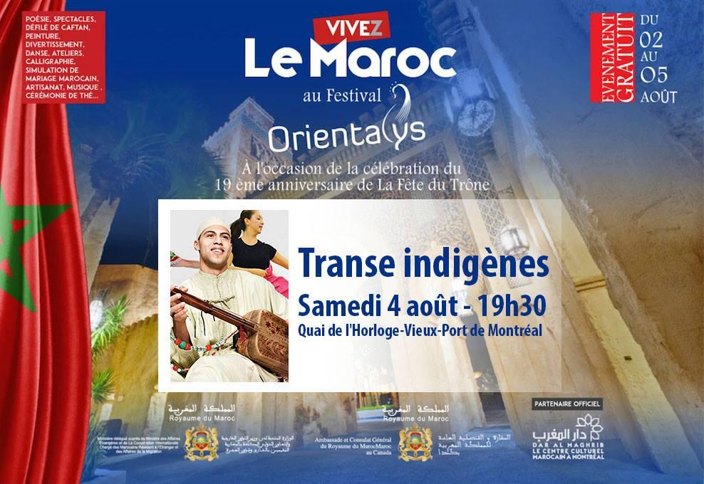 Vivez Le Maroc à Orientalys: Transe indigènes