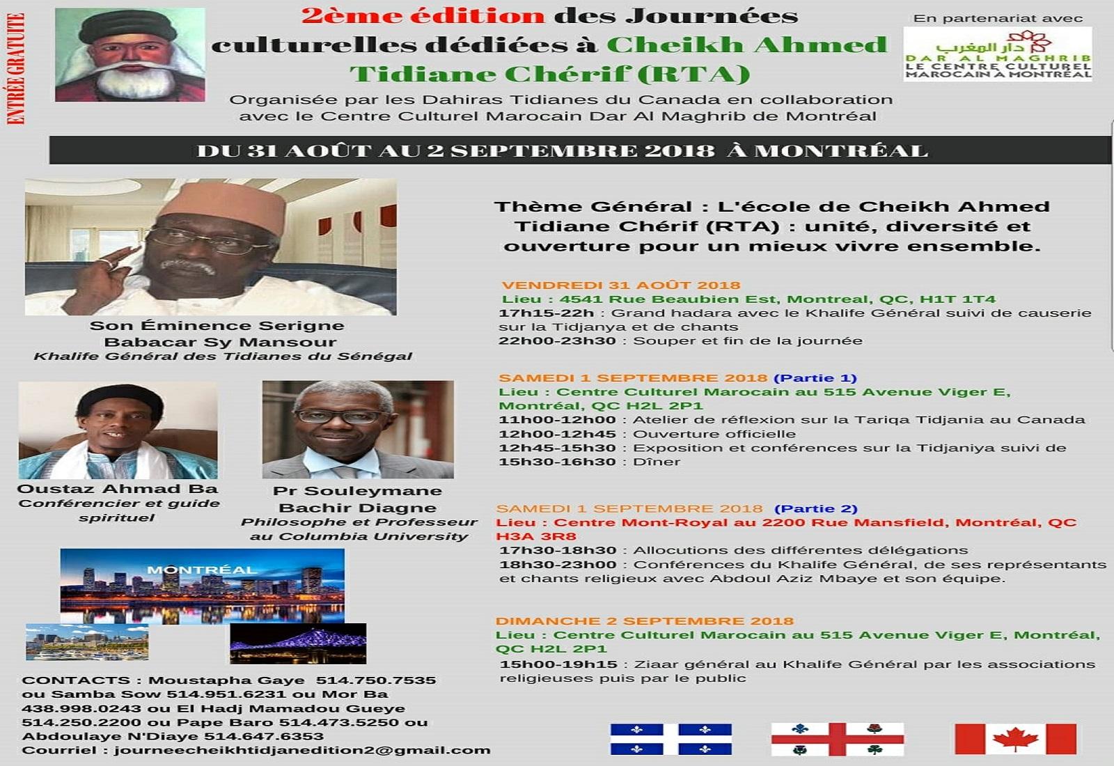 La deuxième édition des journées culturelles dédiées au Cheikh Sidi Ahmed Tijani