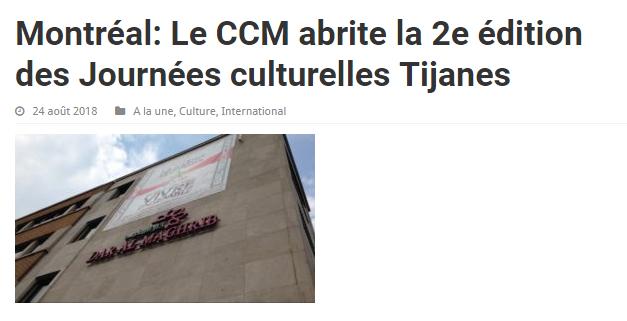 Le CCM abrite la 2e édition des Journées culturelles Tijanes