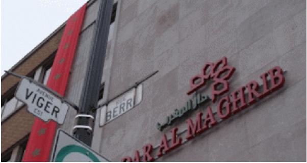 Canada: Le Centre Culturel Marocain de Montréal abrite les Journées Culturelles Tijanes