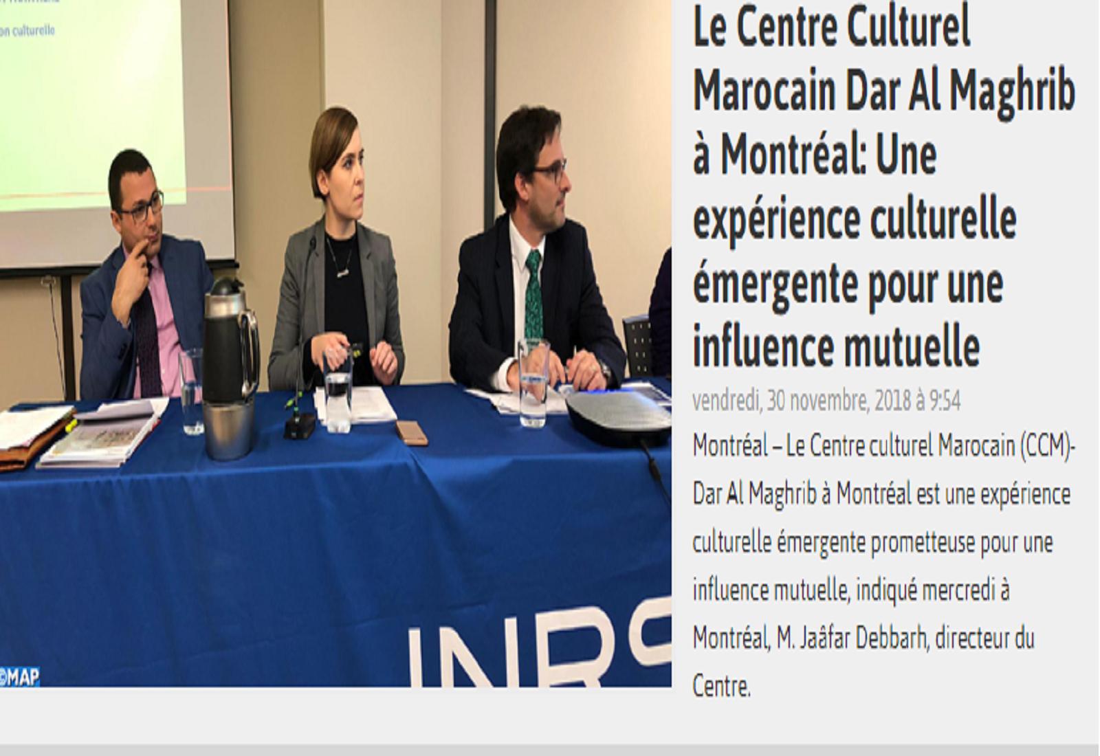 Dar Al Maghrib à Montréal: Une expérience culturelle émergente pour une influence mutuelle