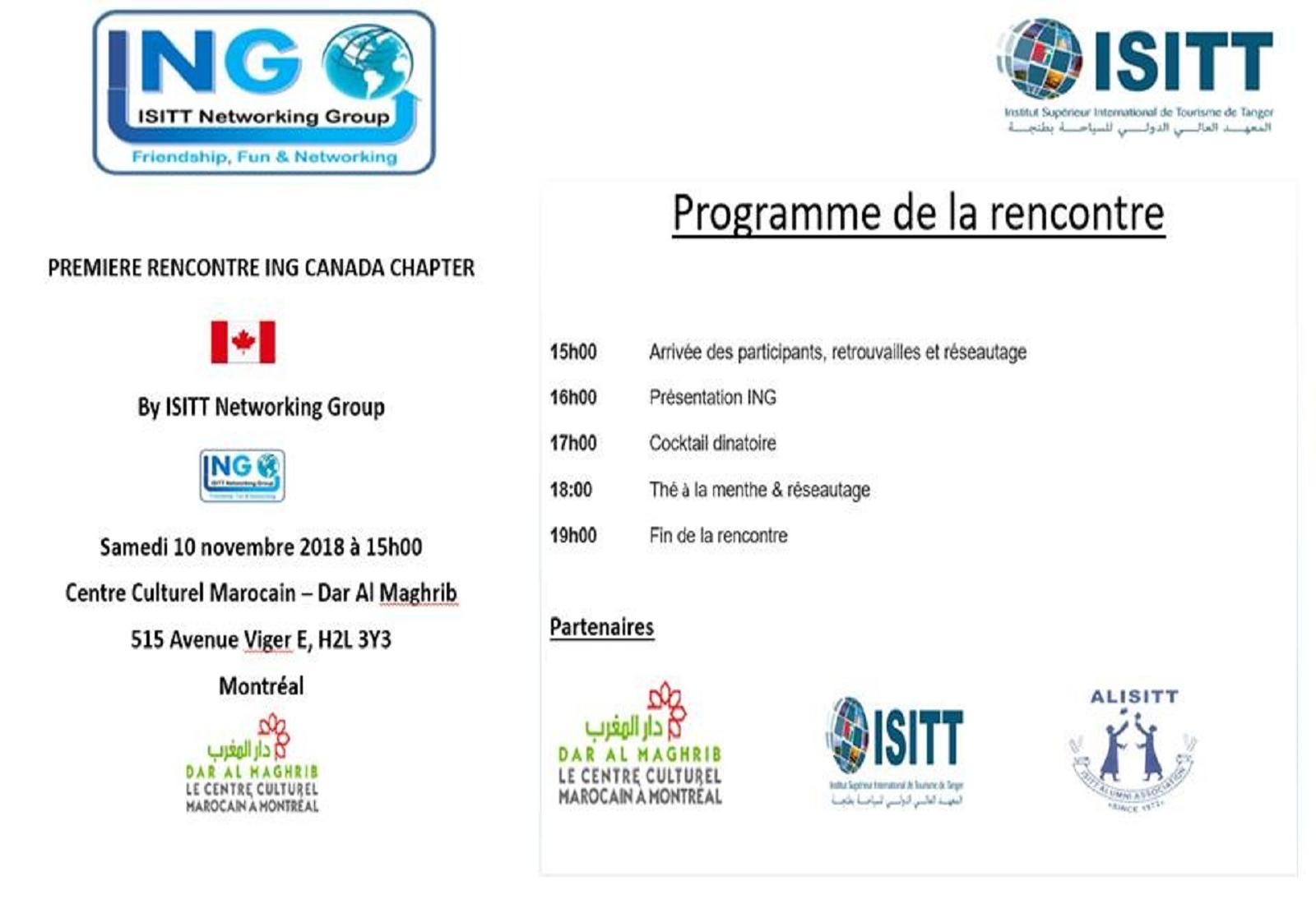 Rencontre des lauréats de l'Institut Supérieur International du Tourisme de Tanger (ISITT)
