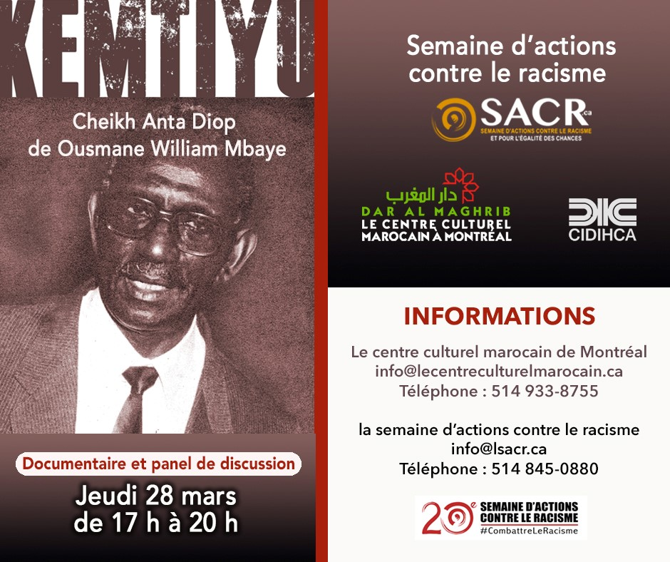 Documentaire «Kemtiyu» – Cheikh Anta Diop, de Ousmane William Mbaye