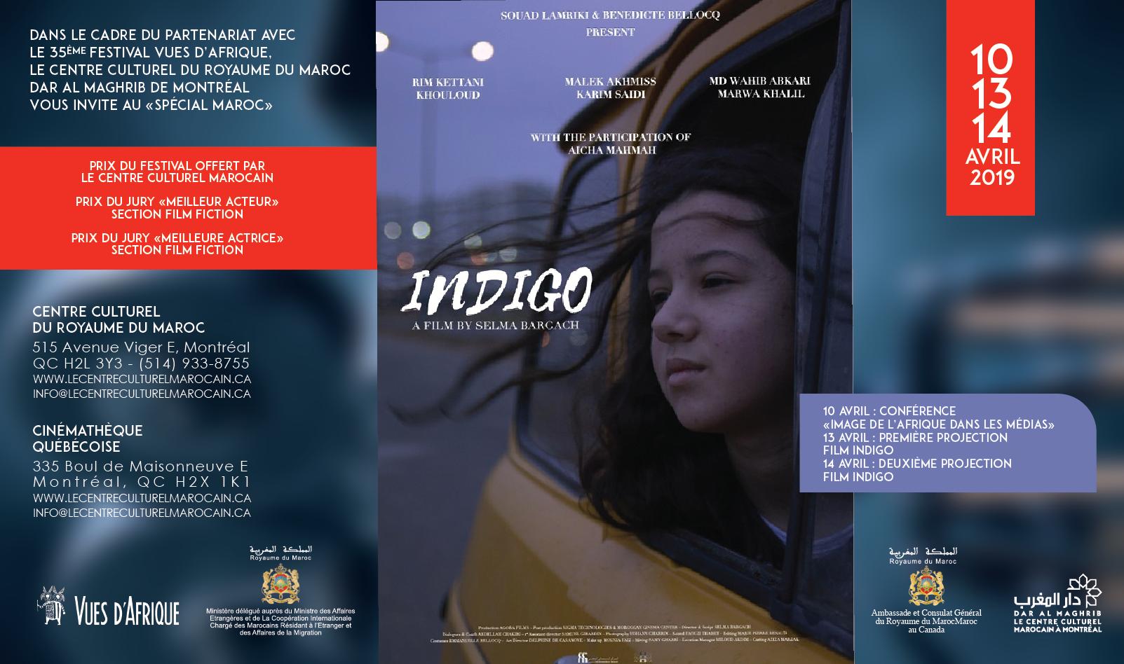 Projection du nouveau Film Marocain INDIGO à la Médiathèque (sous-titre Fr)