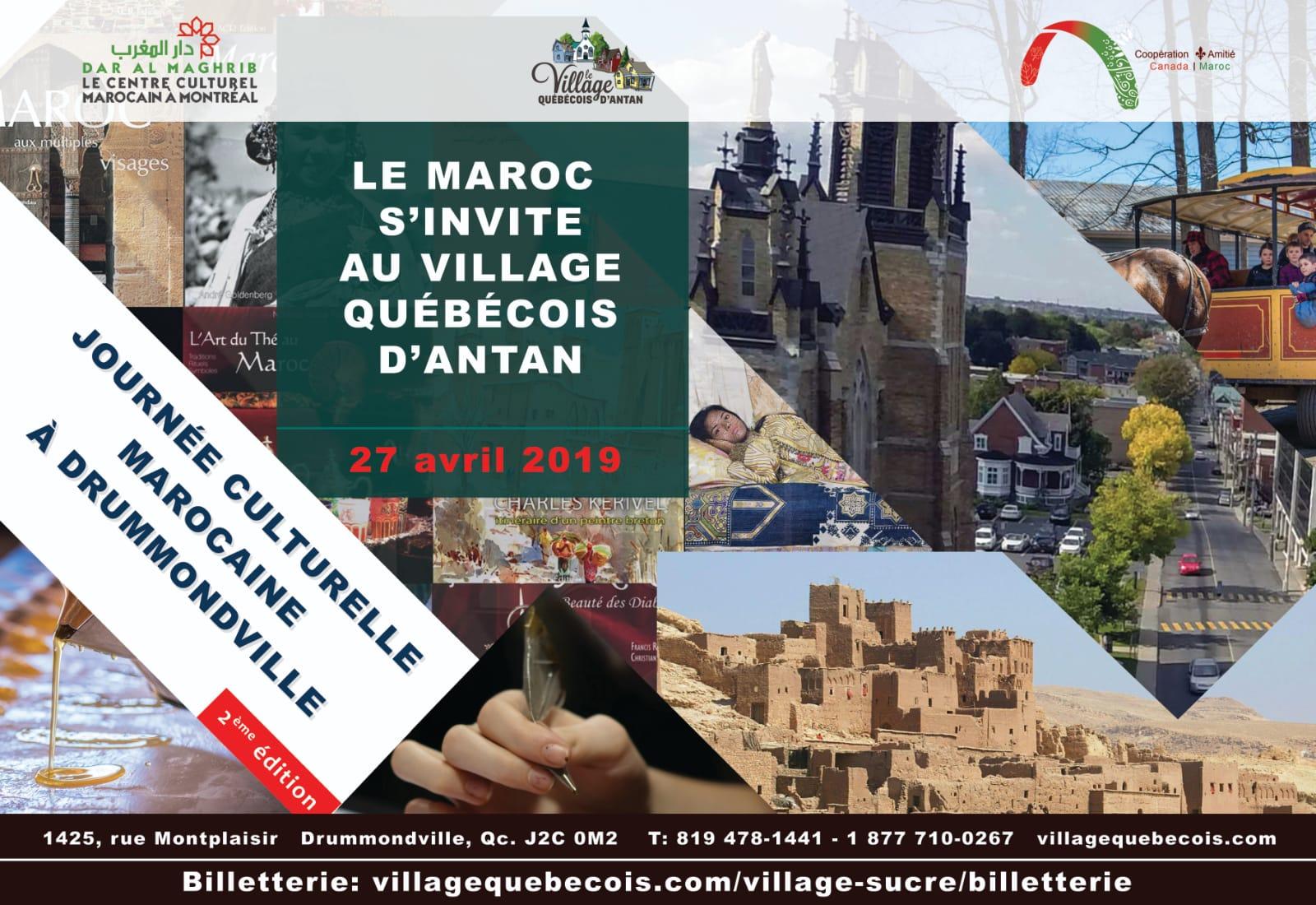 Journée culturelle marocaine à Drumondville (Deuxième édition)
