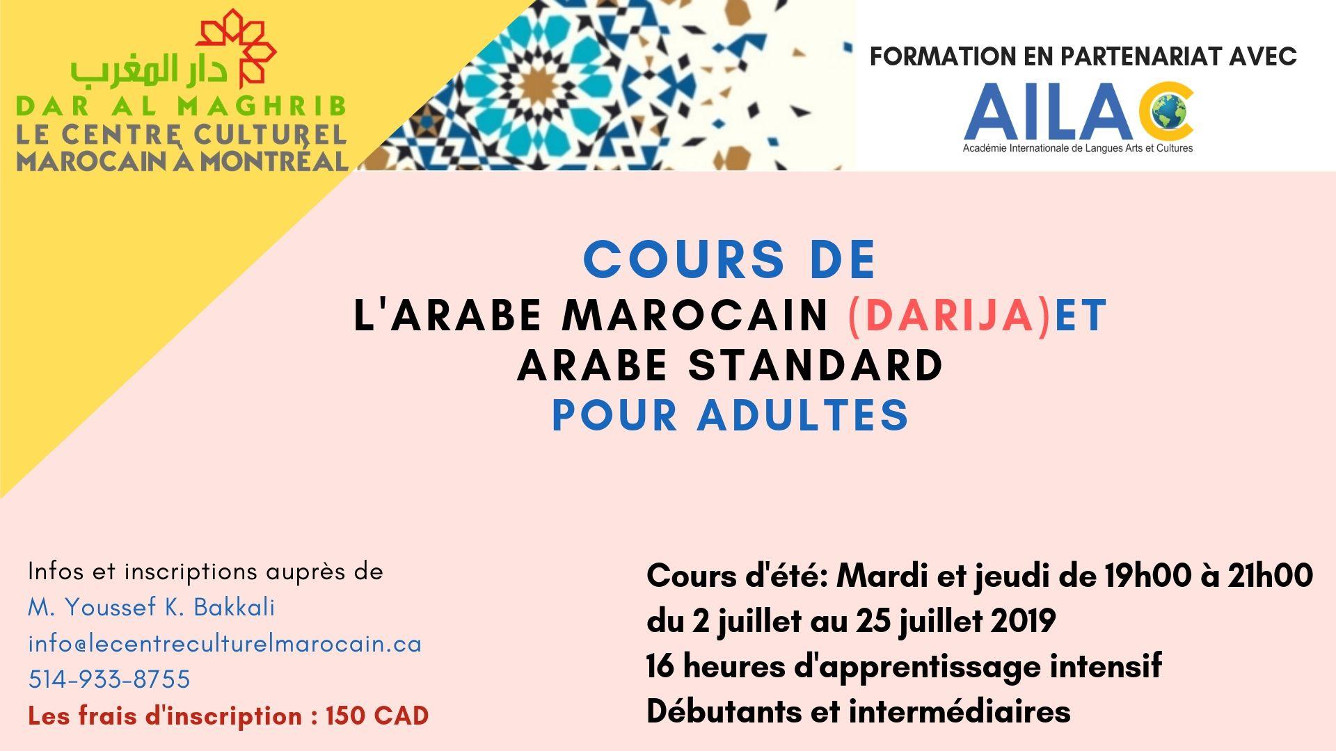 Cours d'été intensifs pour l'apprentissage du dialecte arabe marocain pour adultes