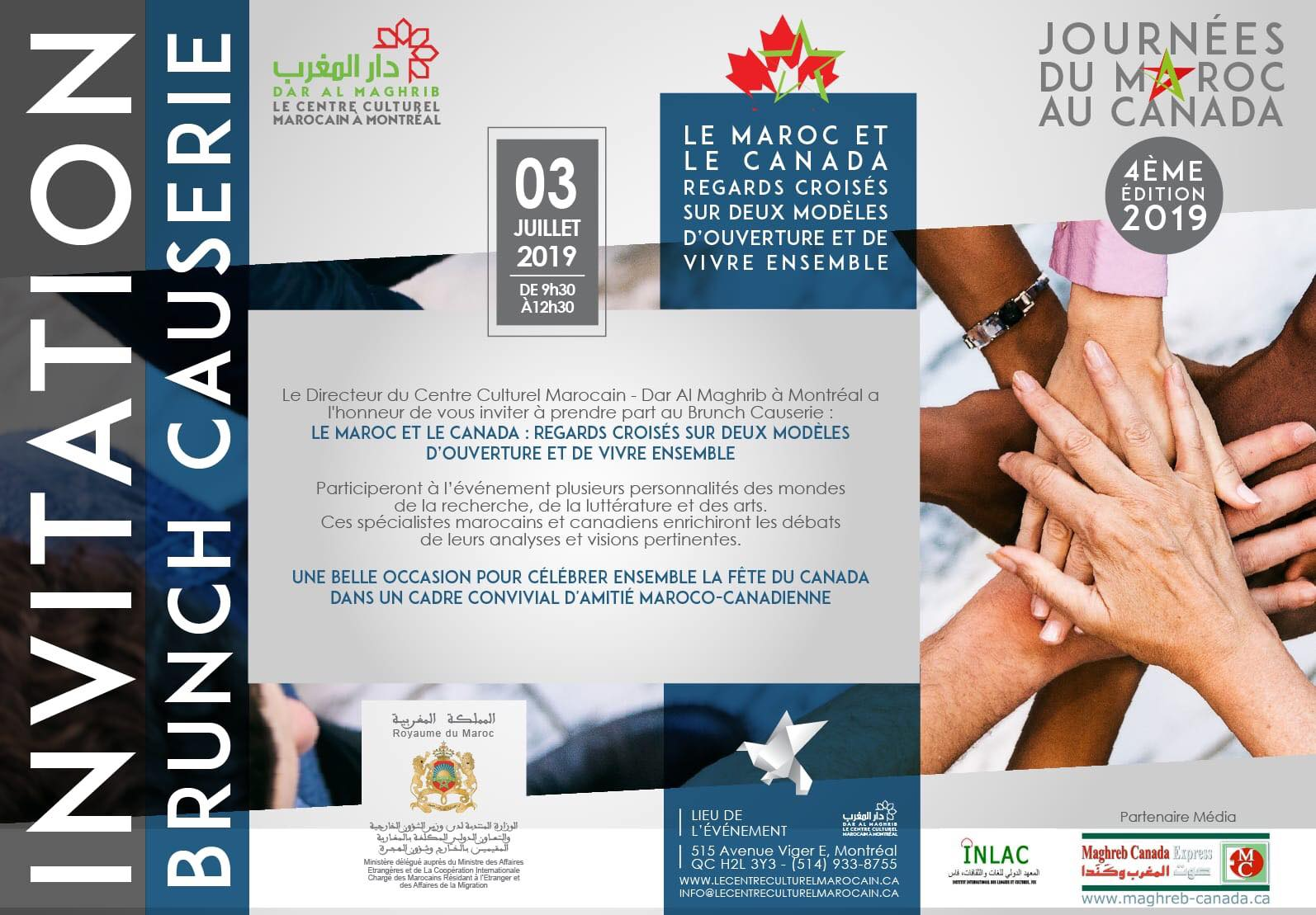 Brunch Causerie : Maroc Canada Un regard croisé