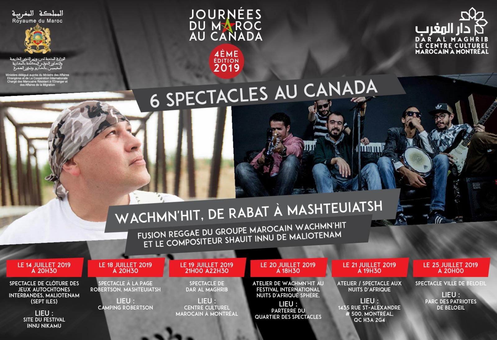 Spectacle de fusion reggae Gratuit à Dar al Maghrib